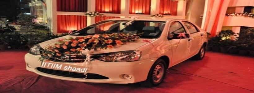 Enrol into IIT/IIM, get a bride and car free free FREE! Image source: iitiimshaadi.com