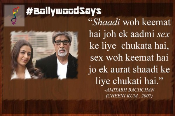 Bollywood Says 14