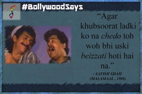 Bollywood Says 8