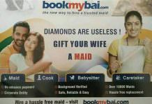 How Advertisements Perpetuate Sexism & Gender-Based Violence