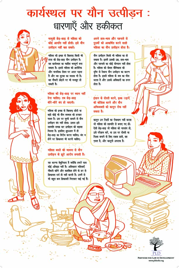 Online essay services in hindi language