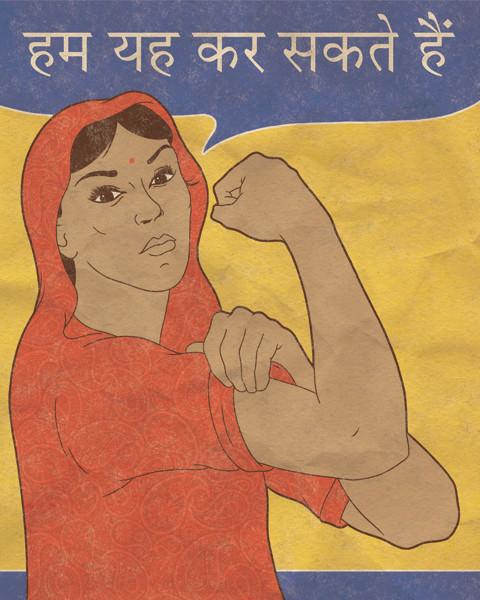 angry feminist manifesto