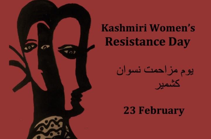 Kashmiri-Womens-Resistance-Day Kunan Poshpora