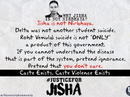 #JusticeForJisha: Dalit Woman Brutally Raped and Murdered in Kerala