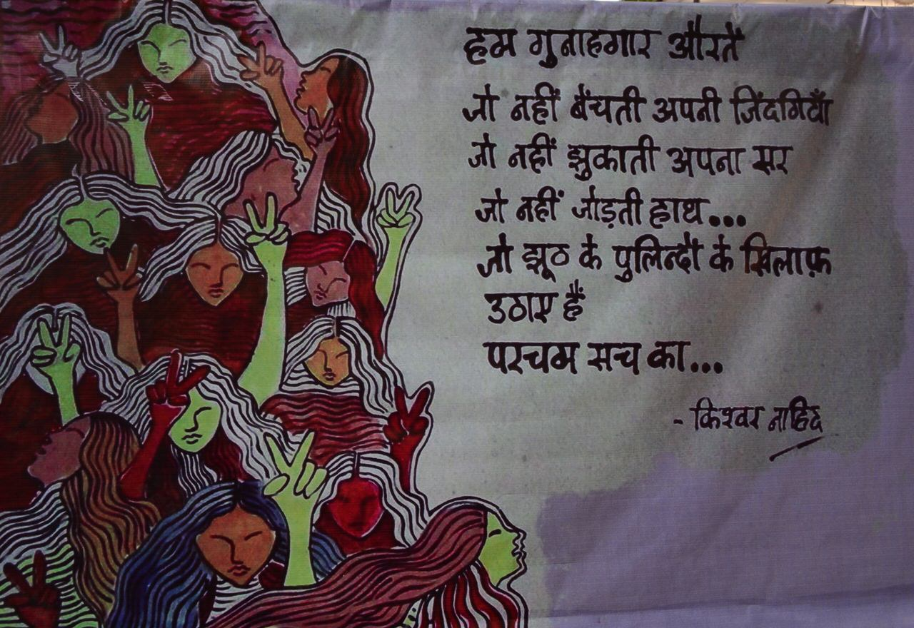 thesis on feminism in india
