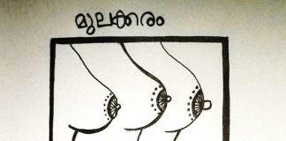 Kerala's Casteist Breast Tax And The Story Of Nangeli