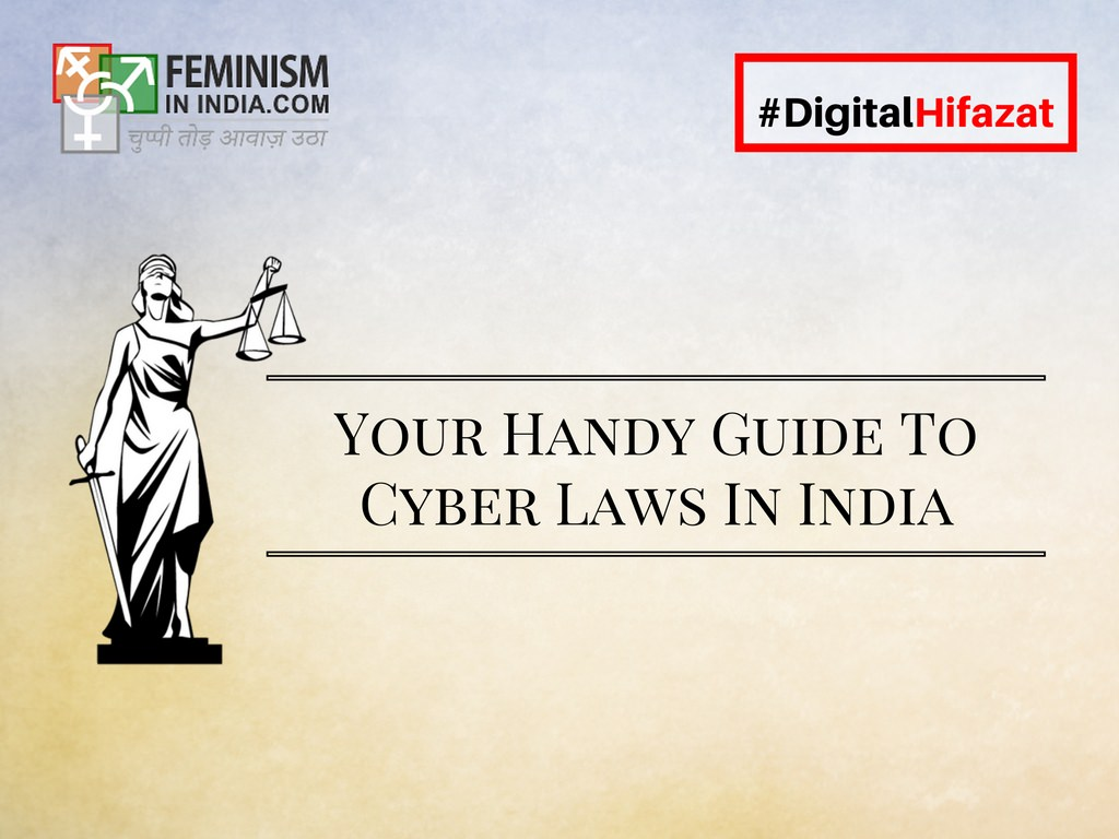 essay on cyber law in india Here is your short essay on cyber crime vsingh  the parliament of india has passed the first cyber law, the information technology act, 2000,.