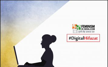 #DigitalHifazat - Campaign To End Cyber Violence Against Women In India
