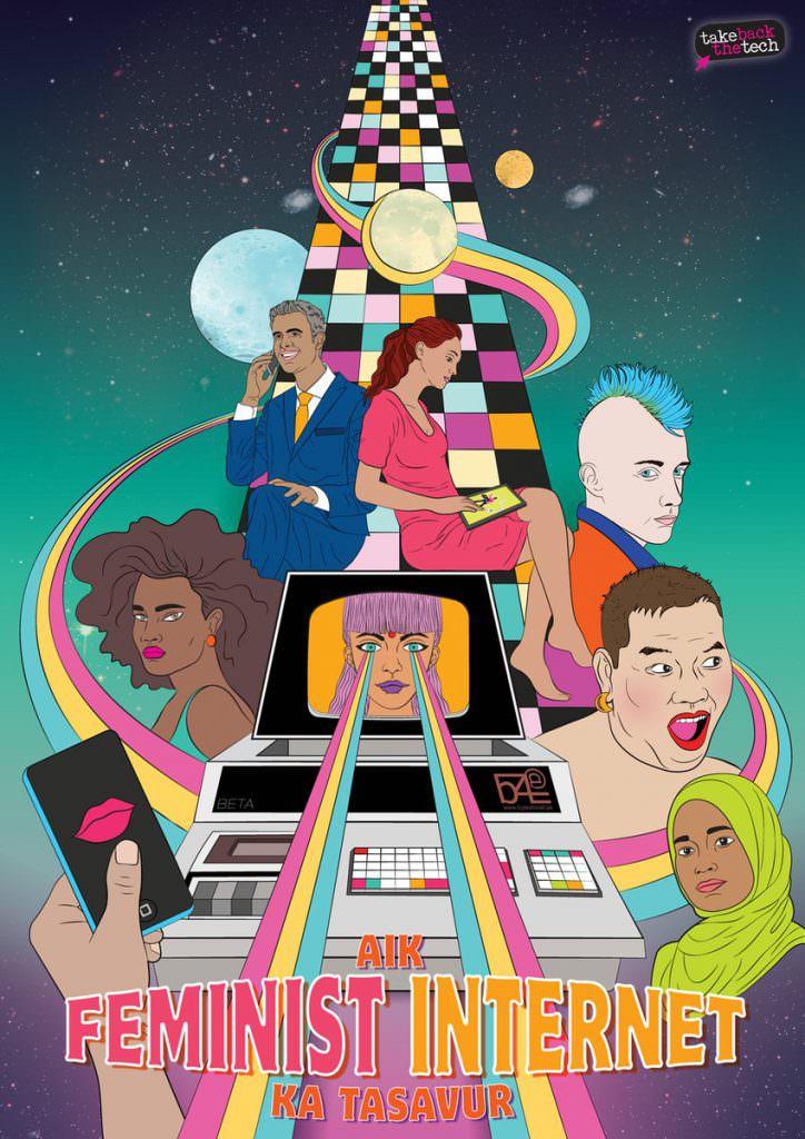 Why Women Must Reclaim Online Spaces?