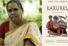 Karukku by Bama