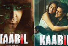 A Feminist Reading Of Kaabil
