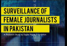 Jasoosi Band Karo: Gendered Surveillance Of Journalists In Pakistan