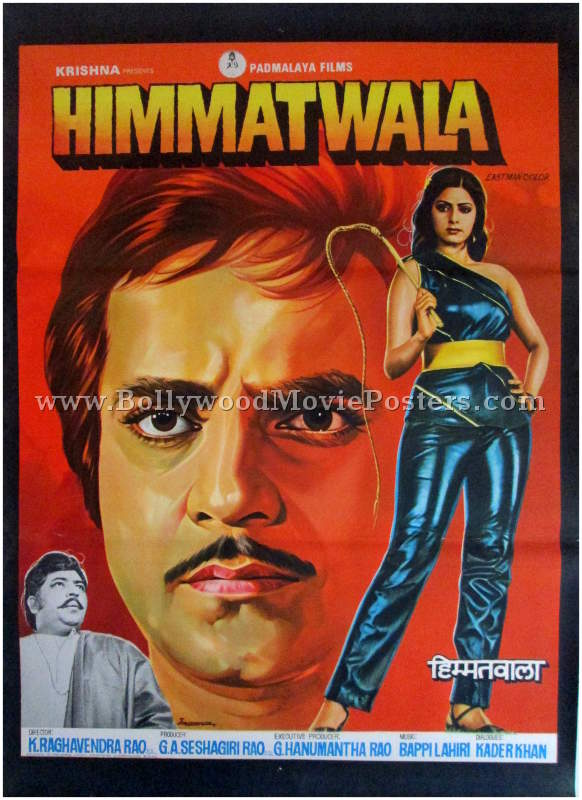 Himmatwala 1983 | Feminism In India