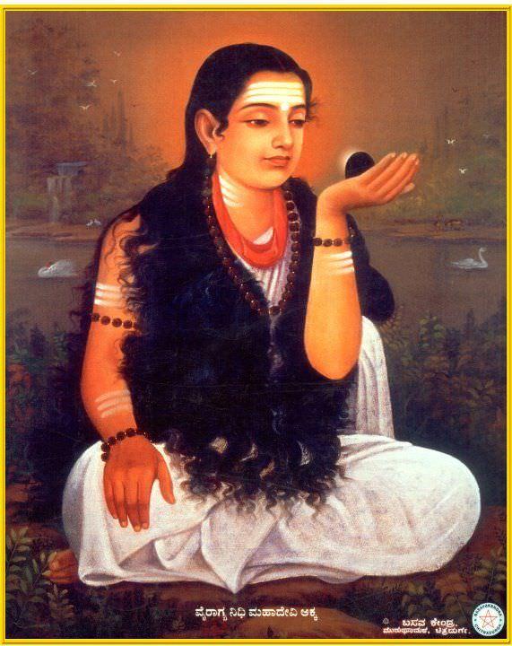 bhakti movement essay Of devotional movements led by ramanuja, ramananda, tukaram, guru nanak, surdas, chaitanya, mirabai, tulsi das and many other saints bhakti movement the.