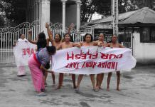 Remembering Thangjam Manorama | #IndianWomenInHistory