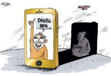 The New Normal Of Living With Internet Shutdown In Kashmir