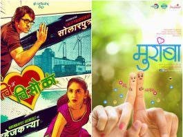 New Marathi Cinema Can Afford Modern Heroines, But Not Feminist Ones