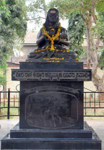 Burial Place of Kittur Rani Chennamma