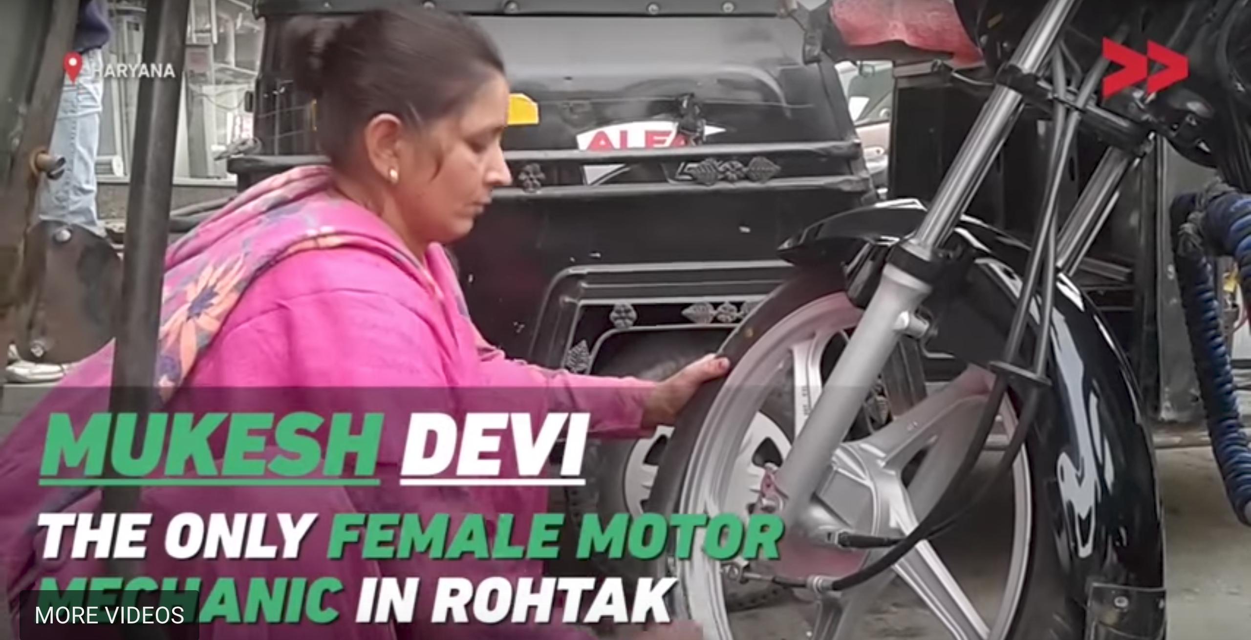 Meet Mukesh Devi – Rohtak's Only Woman Motorcycle Mechanic