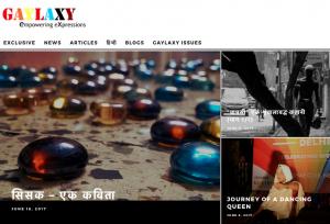 Website of Gaylaxy Magazine