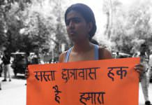 DU Women's Hostel Fee Protest