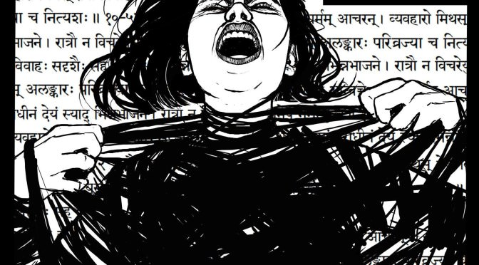 The Modern Savarna And The Caste-Is-Dead Narrative | Feminism In India