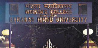 'वो लेस्बियन थी' इसलिए बीएचयू हास्टल से निकाली गयी | Feminism In India