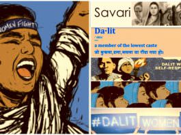 Debrahmanizing Online Spaces On Caste, Gender And Patriarchy
