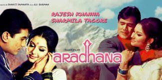 Aradhana