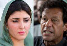 What Happened When Ayesha Gulalai Accused Imran Khan Of Sexual Harassment