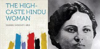 Re-reading Pandita Ramabai's The High Caste Hindu Woman