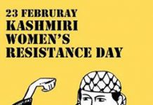 Why We Celebrate Kashmiri Women's Resistance Day: A Statement