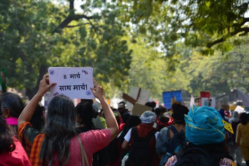 Aath March Saath March: International Women's Day 2018 Statement