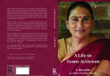 Book Excerpt: A Life In Trans Activism By A. Revathi   Feminism In India