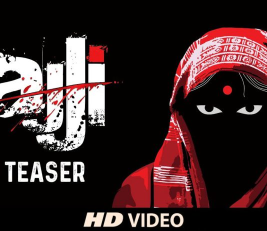 Ajji Film Review: The Retelling Of Red Riding Hood We Never Expected