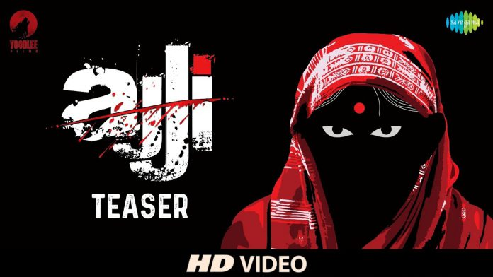 Ajji Film Review The Retelling Of Red Riding Hood We Never Expected