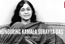 Watch: Remembering Kamala Das, The Mother Of Modern English Poetry