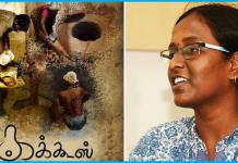 Divya Bharathi's 'Kakkoos' Exposes The Casteist Reality Behind Manual Scavenging