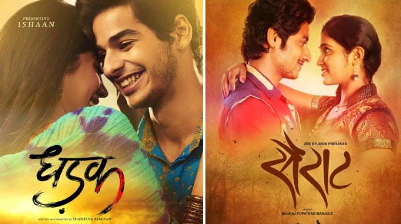 The powerful scenes in Sairat which elaborate on how embedded caste is in the social fabric are handled terribly in Dhadak.