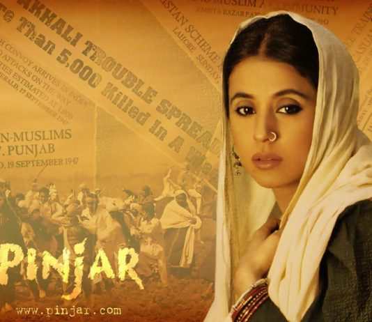 Pinjar: The 'Other' Side of the India-Pakistan Partition