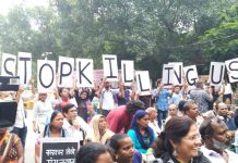 #StopKillingUs protest
