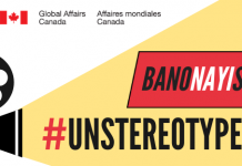Bano Nayi Soch: #UnstereotypeCinema – A Campaign by Oxfam India and FII