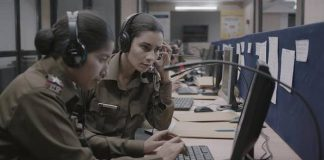 Soni: An Understated Window Into The Lives Of Policewomen | #UnstereotypeCinema
