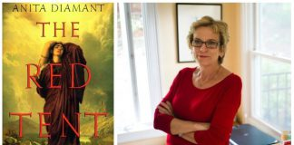Book Review: The Red Tent By Anita Diamant