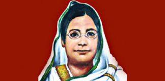 Book Review: Motichur Volume 1 & 2 By Rokeya Begum