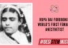 Rupa Bai Furdoonji: World's First Female Anesthetist | #DesiSTEMinist