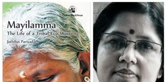 Book Review: Mayilamma –The Life Of A Tribal Eco Warrior