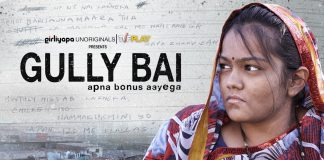 Gully Bai: The Asli Labour Class And Casteism