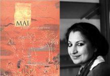 Book Review: 'Mai' Motherhood By Geetangali Shree
