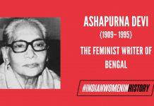 Ashapurna Devi: The Feminist Writer Of Bengal   #IndianWomenInHistory